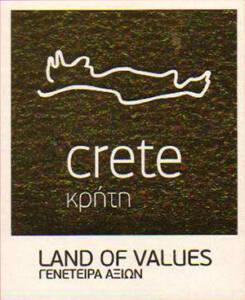 Σήμα Κρήτη